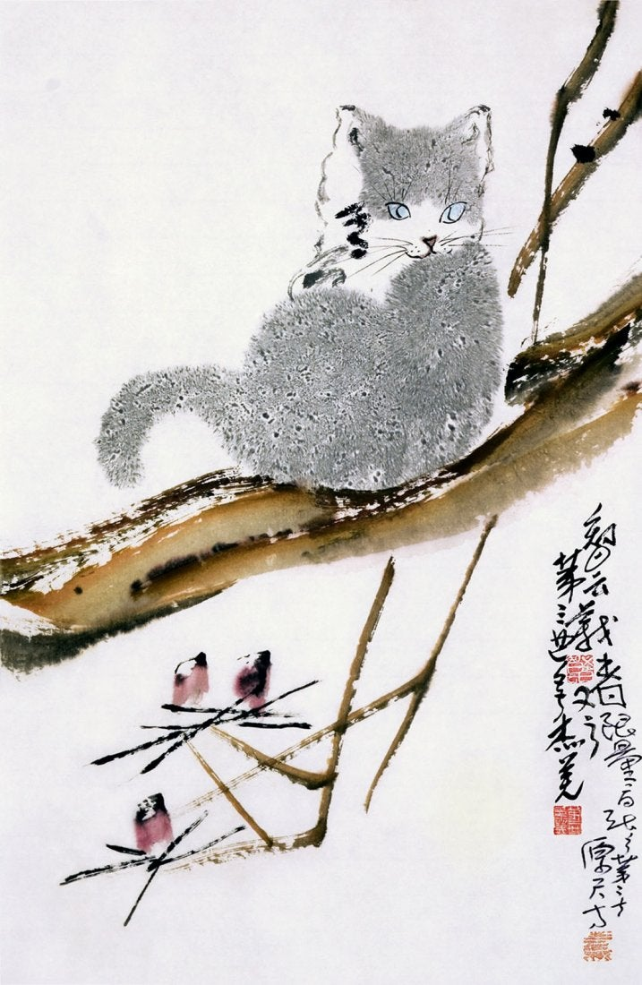 Est. $20,000-$30,000 Sold for $13,000 36: H.H. Dorje Chang Buddha III - (Contemporary) - Cat 0036: 36: H.H. Dorje Chang Buddha III - (Contemporary) - Cat